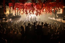 Capodanno Discoteca Space Firenze
